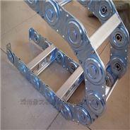 钢厂专用TL125钢铝穿线拖链厂家供应价