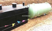 山東 河南污水處理設備的維修保養-洛陽水美