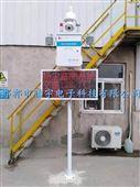 环境空气污染在线监测仪厂家免费对接