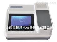 GH-800A水质综合检测仪