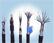 耐高温耐腐蚀铠装计算机屏蔽控制电缆