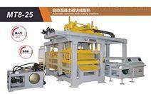 福建鑫葉MT8-25免托板砌塊成型機