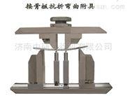 铝合金压型板高温弯曲试验机