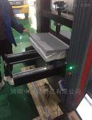 保温材料抗折试验机