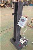 沥青防水卷材拉力变形试验机