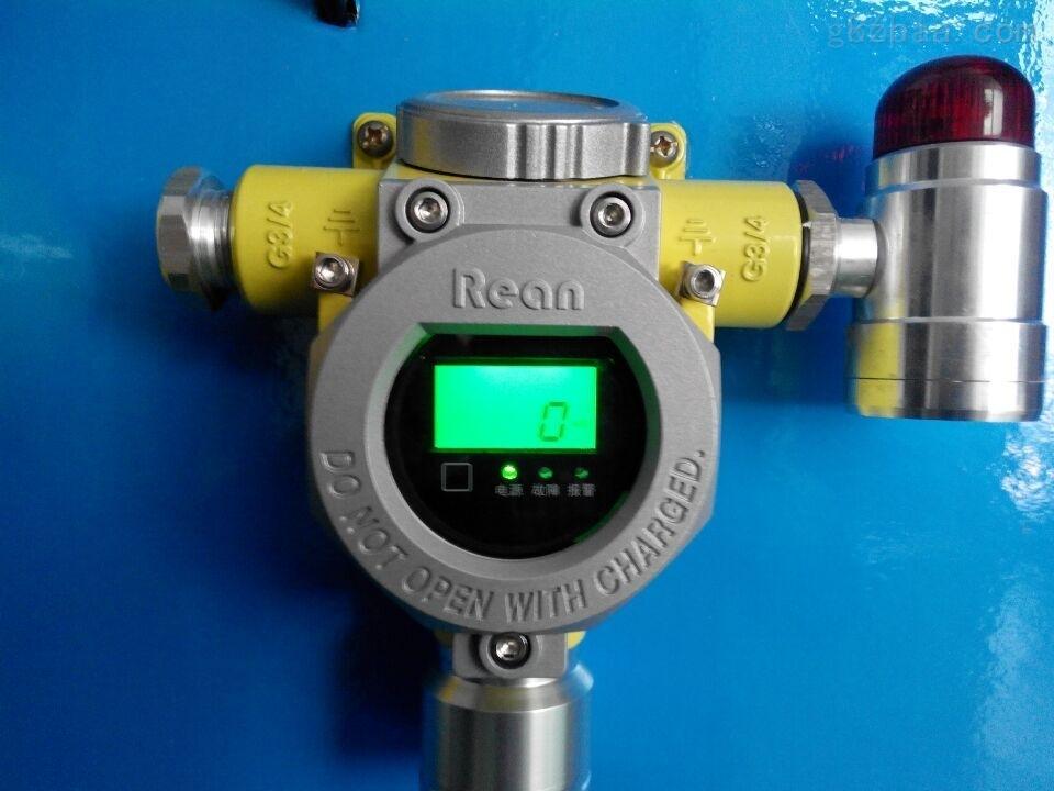 乙醇气体泄漏报警器