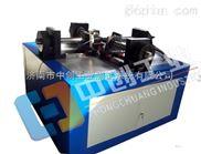 金属材料四方向延伸率检测设备操作视频