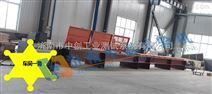 铸造锚链卧式弹性模量测试机操作规程