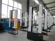 电力安全带拉伸试验机专业制造厂家
