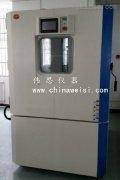 北京霉菌试验箱,霉菌试验机厂家伟思仪器