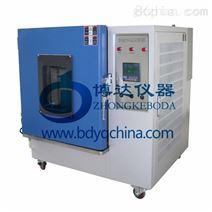 北京HS-225桌上型恒温恒湿试验箱厂商