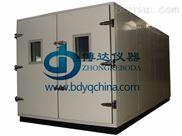 高低温试验室厂家,交变高低温试验室