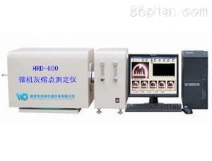 HRD-600微机灰熔点测定仪 鹤壁伟琴仪器厂家直销