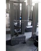 硬化砂浆拉伸粘结强度试验机
