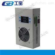 工宝GC-8040T高压开关柜除湿装置减噪设计