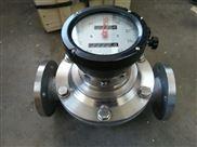 测量燃油流量计