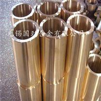 北京BFe30-1-1铜棒