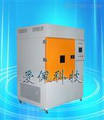 氙灯老化机 |进口氙灯光照试验箱 |无机材料老化试验箱厂家