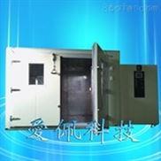 步入式高低温交变湿热试验室|中国步入式恒温恒湿房优质供应商