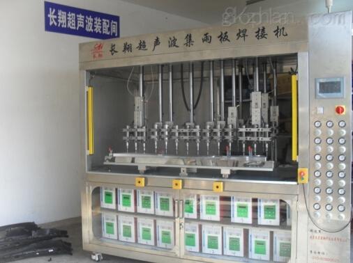 厂家直销供应大型集雨板焊接设备
