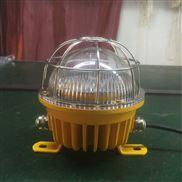 小功率LED防爆泛光灯 18w防爆照明灯厂家