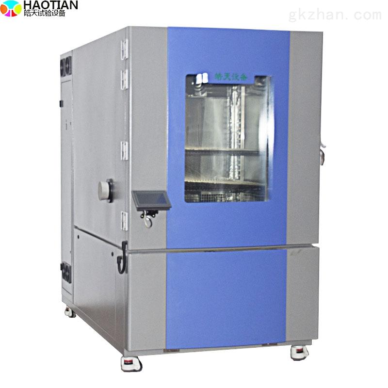 高低温湿热试验箱 皓天设备生产厂家维修