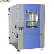新能源检测_1000L大型高低温湿热试验箱