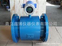 河北武安锅炉循环水电磁流量计参数咨询