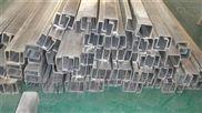 C-50镀锌型移动电缆滑线导轨
