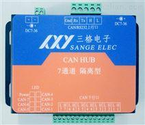 CAN集线器 型号:MS-HUB