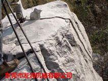 唐县岩石液压劈裂机液压开山机