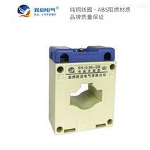 躍啟BH系列,LMZJ1系列電流互感器 廠家直銷