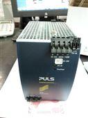 普尔世puls QS20.241-C1直流电源进口特价