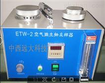 空气微生物采样器 型号:M25936