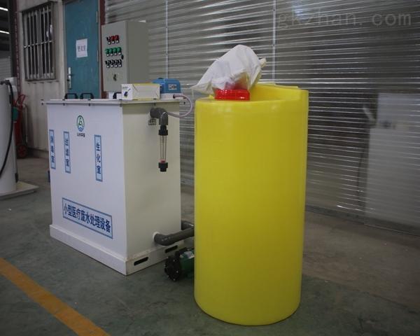 四川遂宁牙科诊所污水处理设备调试指导视频