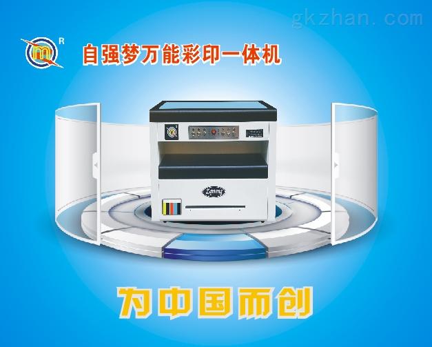 公司企业办公用的数码快印设备方便快捷