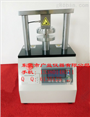 纸板环压试验机