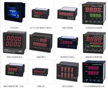 青岛烨为技术公司数显表显示仪表专业供应商