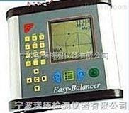 Easy-balancer現場動平衡儀 瑞典進口平衡機型號
