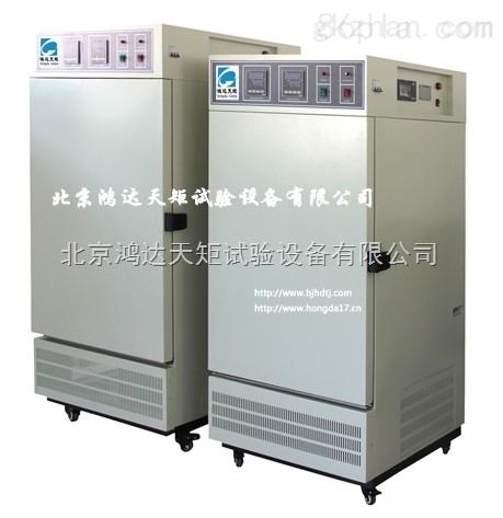 北京药品稳定性试验箱(微型针式打印机)