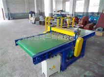 PLC变频控制橡胶分条机 可调距双工作台橡胶分条机