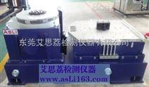 模拟运输振动台生产厂家zui新价格