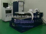 電動振動臺 模擬震動試驗機發生故障的維修方法