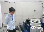 掃頻振動試驗機型號 價格 采購 2014年10月30日