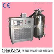 零下一百九十六度液氮低温试验箱 超能液氮低温槽
