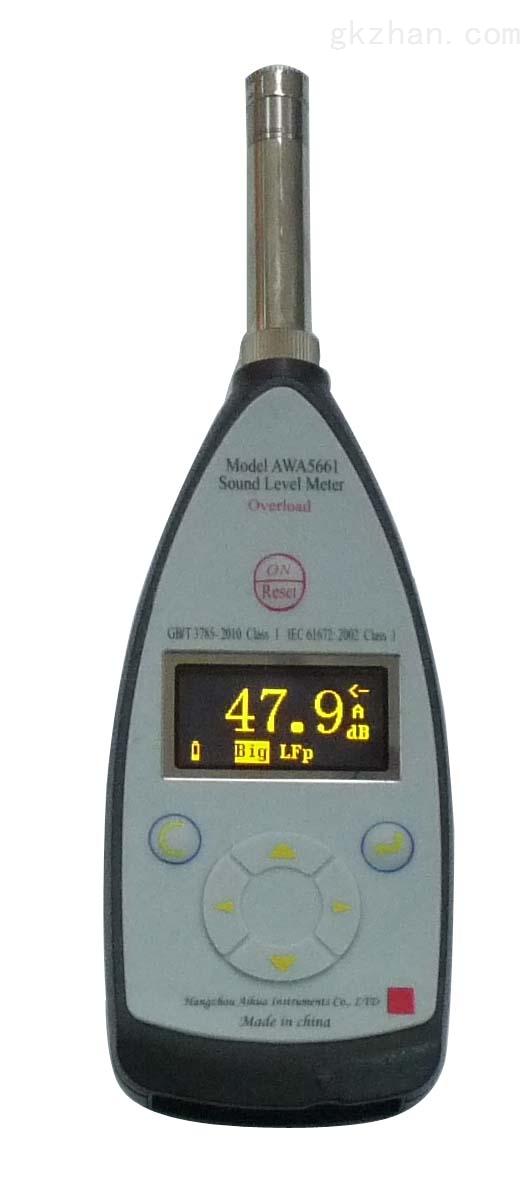 杭州爱华精密脉冲声级计 型号:AWA5661-1B