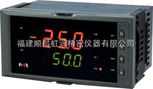虹润温度调节仪