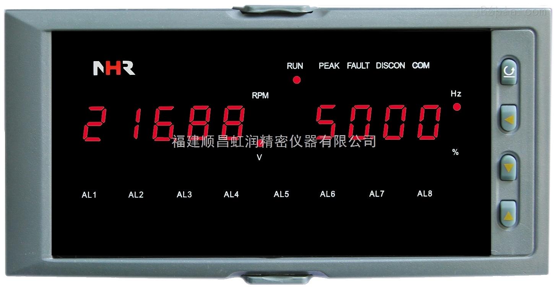 电厂专用转速表