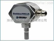 电厂氢气湿度露点仪