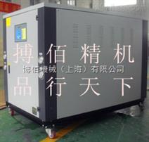 无帆布淋膜机制冷无帆布淋膜冷水机淋膜辊筒降温